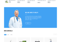 5 Best SHOPIFY Premium Themes Collection for HEALTHCARE Store 2017 - Ap Healthy Care Shopify